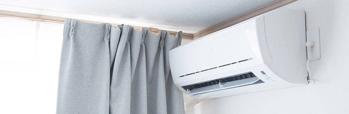 Types of Home Heating Systems - Heat Pumps